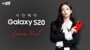 Samsung releases 'Jennie Red' special edition Galaxy S20+ in South Korea