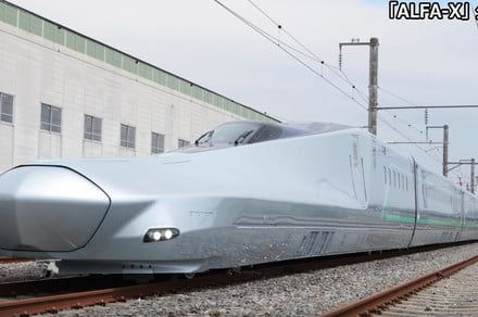 Japan's latest bullet train begins trial runs that will see it reach 248 mph