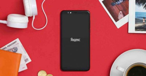 Russia's Yandex launches its first Android phone