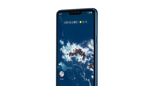 LG X5 Launches in Japan, It's Rebranded LG G7 One