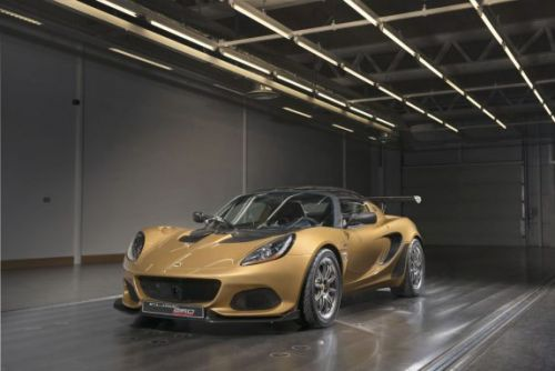 Lotus Elise Cup 260 is limited to 30 examples globally