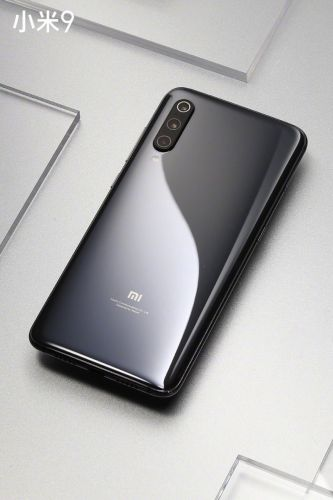 How strong is the resolution of Xiaomi Mi 9 rear camera
