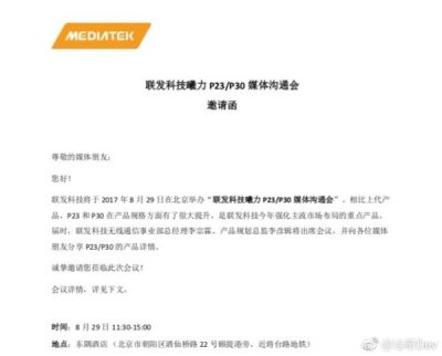MediaTek Expected To Unveil New CPUs At End Of August