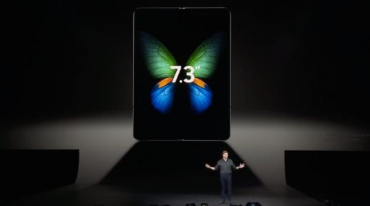 Samsung's foldable Galaxy Fold handset is official