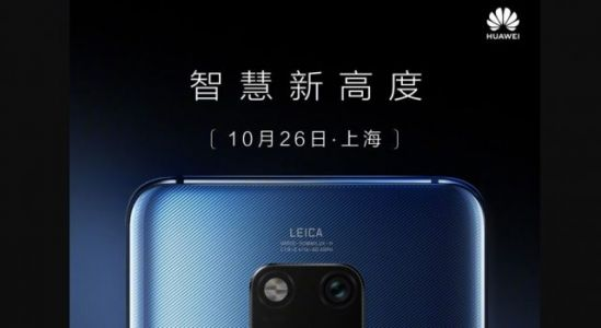 Huawei Mate 20 Series to be released in China on October 26th