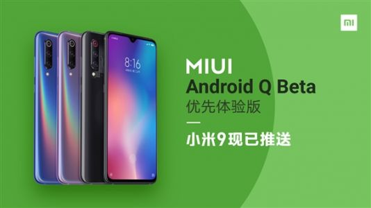 Xiaomi Mi 9 gets MIUI 10 based on Android Q