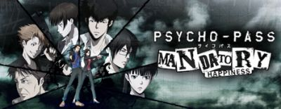Now Available on Steam - PSYCHO-PASS: Mandatory Happiness