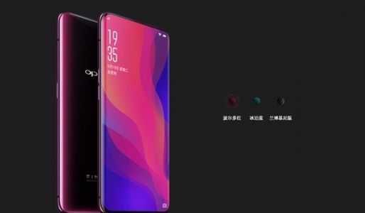 White OPPO Find X Leaked on a Spy Photo