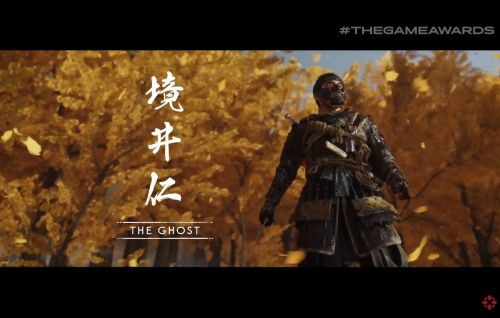 Ghost of Tsushima release date finally confirmed in this carnage-fueled trailer