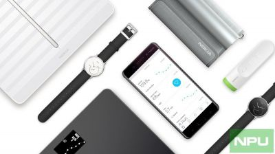 Nokia-branded Digital Health Products launched with new additions to the range. Official Video
