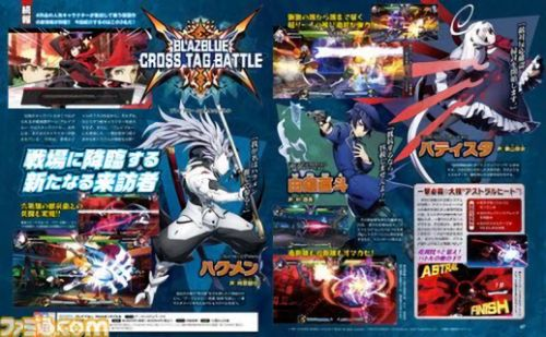 BlazBlue: Cross Tag Battle's Cross Character Pack 4 characters to be revealed on Friday, May 18th