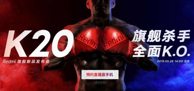 Redmi K20 confirmed to feature a 4,000mAh battery