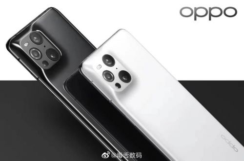 Oppo Find X3 NEW Leaked Specs: LTPO Screen, 120 Hz Rfresh Rate, 10bit Display, and More