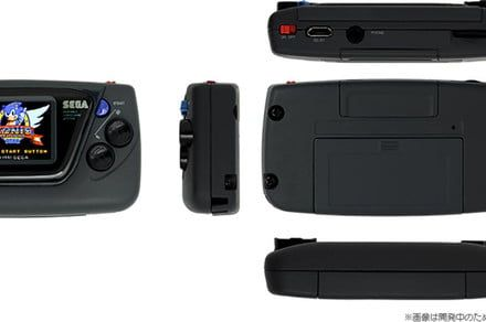 Sega unveils a micro Game Gear in four colors with 16 games