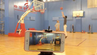 Zepp phone apps use AI to study your basketball shots