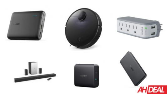 Electronic Deals - September 23, 2019: Anker, Roborock, Friends & More