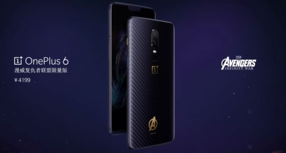 OnePlus 6 Avengers Special Edition Launched In China