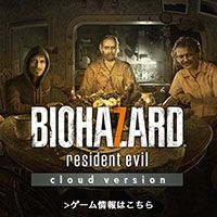 Capcom bringing Resident Evil 7 to Switch with experimental pricing
