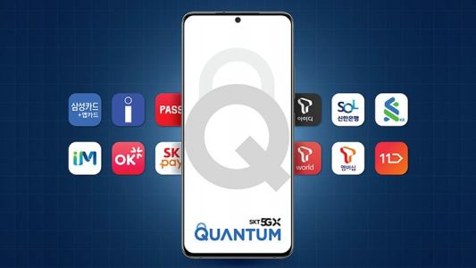 Samsung Galaxy Quantum 2 Launches To Reveal Galaxy A82 Specs