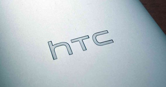 HTC to halt trading of its shares, news of Google acquisition may be coming