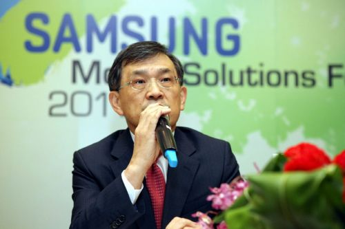 CEO of Samsung Electronics Resigns