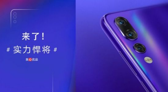 Lenovo Z5s teased yet again, could be powered by the SD 678 SoC
