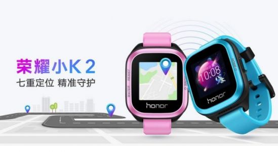 Honor K2 Kids Smartwatch Went On Sale at 299 Yuan