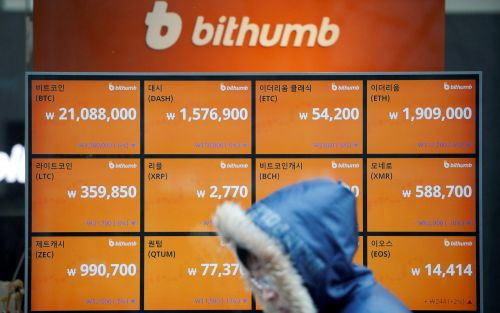 Bitcoin drops as South Korea bans anonymous cryptocurrency trading