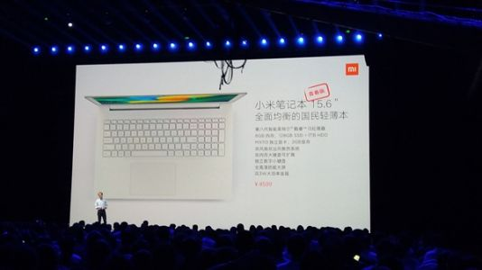 Xiaomi Notebook Youth Edition Officially Uncovered
