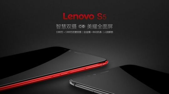 Lenovo S5 Officially Launched: A Rival to Redmi Note 5