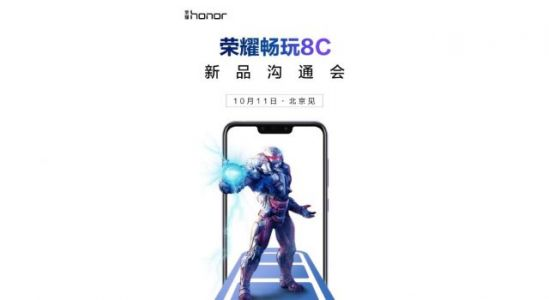 Honor 8C leaked posters, confirms release for October 11