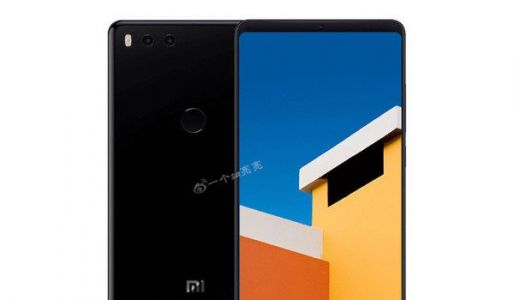 New Xiaomi Mi 7 renders show non existent bottom bezels