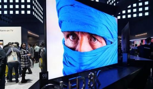 Samsung's 98-inch QLED 8K TV debuts at CES