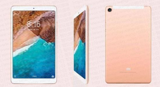Xiaomi Mi Pad 4 promo images leaked ahead of June 25 launch, hint at a more compact body