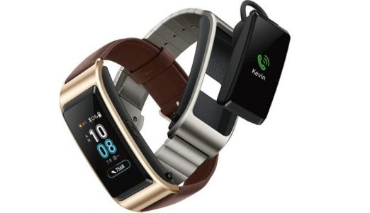 Huawei Officially Announces TalkBand B5 Hybrid Wearable