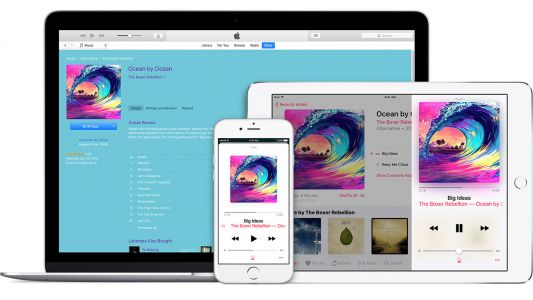 Apple Music subscribers can now give a month's free access to a friend