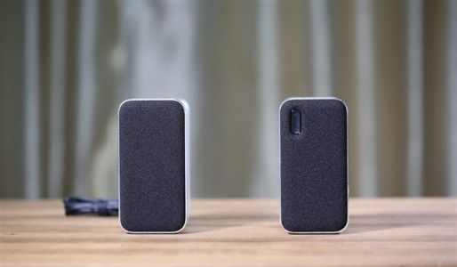 Xiaomi Bluetooth PC Speaker Now Available From $86.99