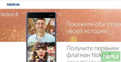 Official Nokia online Store live with Nokia 8 pre-order in Russia