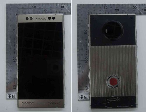 RED Hydrogen One poses for more photos as it passes through the FCC