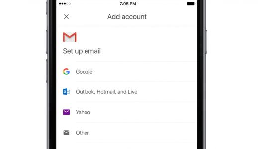 Gmail on iOS trials third-party email accounts