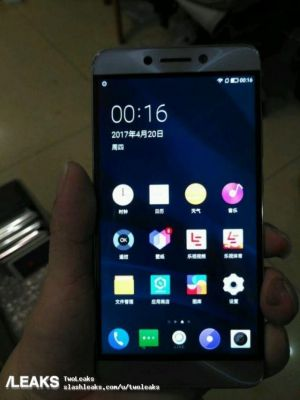 LeEco Le Max 3 Leaks, Feels Like a Motorola Mixed With HTC and Packs 6 GB of RAM