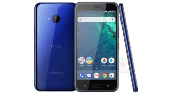 HTC U11 life price revealed in latest leak, Nov 2 launch confirmed
