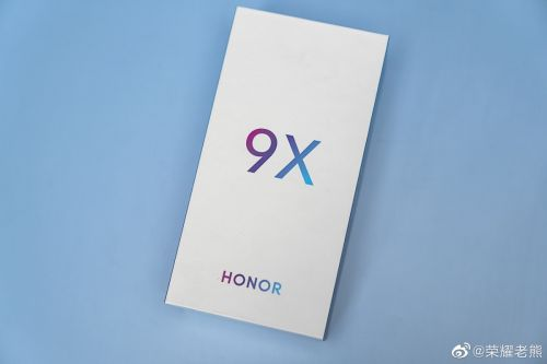 Honor 9X Pro Posters Show Outstanding Night Shooting Capabilities