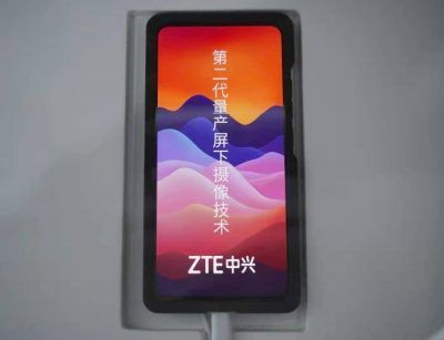 ZTE's 2nd-gen under-display camera looks better
