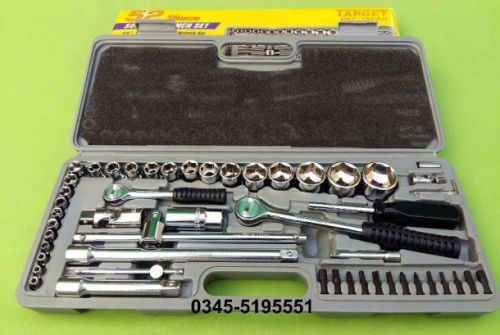 This $10 tool replaces your entire socket wrench set