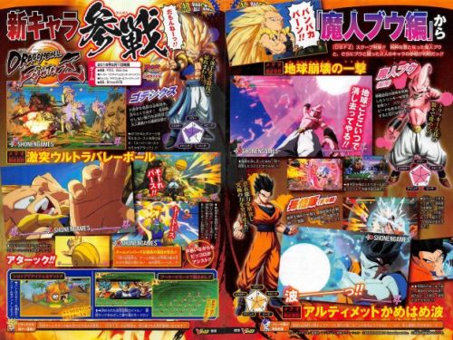 Ultimate Gohan, Gotenks, and Kid Buu confirmed for Dragon Ball FighterZ