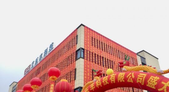ELEPHONE celebrate as they open their own factory in Luzhou