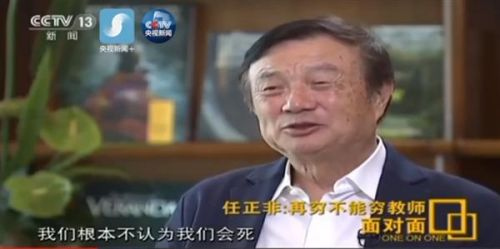 Ren Zhengfei: Huawei to ship 270 million smartphone units this year