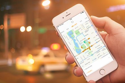 Didi Chuxing is making its way to Mexico, starting in Toluca