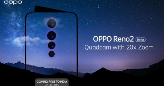 The OPPO Reno 2 packs four cameras and supports 20x zoom
